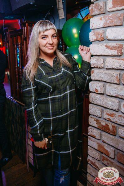 День защитника Отечества, 23 февраля 2018 - Ресторан «Максимилианс» Красноярск - 00066