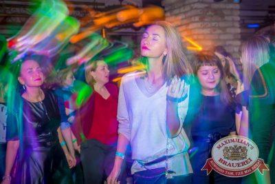 «Дыхание ночи»: Dj Antonio (Москва), 30 января 2016 - Ресторан «Максимилианс» Красноярск - 16