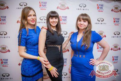 «Дыхание ночи»: Dj Baur (Москва), 9 апреля 2016 - Ресторан «Максимилианс» Красноярск - 05