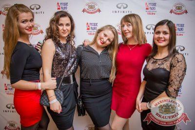 «Дыхание ночи»: Dj Baur (Москва), 9 апреля 2016 - Ресторан «Максимилианс» Красноярск - 07