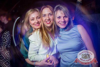 «Дыхание ночи»: Dj Baur (Москва), 9 апреля 2016 - Ресторан «Максимилианс» Красноярск - 12