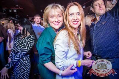 «Дыхание ночи»: Dj Baur (Москва), 9 апреля 2016 - Ресторан «Максимилианс» Красноярск - 16