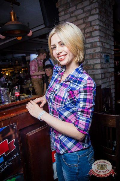 «Дыхание ночи»: Dj Baur (Москва), 9 апреля 2016 - Ресторан «Максимилианс» Красноярск - 20