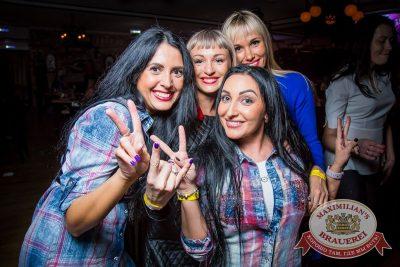 «Дыхание ночи»: Dj Baur (Москва), 9 апреля 2016 - Ресторан «Максимилианс» Красноярск - 21