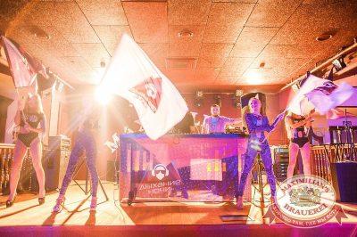 «Дыхание ночи»: Dj Miller (Москва), 10 октября 2015 - Ресторан «Максимилианс» Красноярск - 01