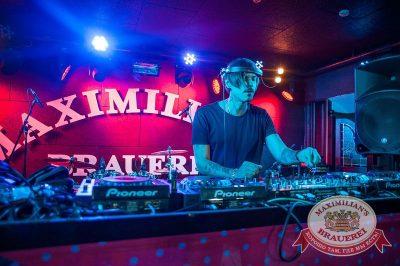 «Дыхание ночи»: Dj Miller (Москва), 10 октября 2015 - Ресторан «Максимилианс» Красноярск - 02