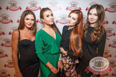 «Дыхание ночи»: Dj Miller (Москва), 10 октября 2015 - Ресторан «Максимилианс» Красноярск - 04