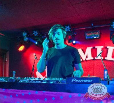 «Дыхание ночи»: Dj Miller (Москва), 10 октября 2015 - Ресторан «Максимилианс» Красноярск - 12