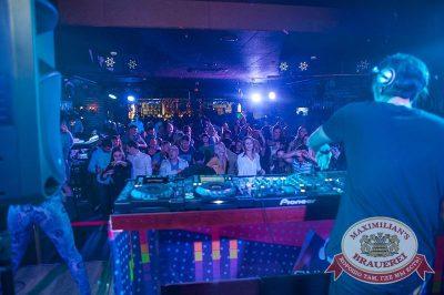 «Дыхание ночи»: Dj Miller (Москва), 10 октября 2015 - Ресторан «Максимилианс» Красноярск - 13