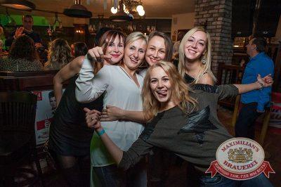 «Дыхание ночи»: Dj Miller (Москва), 10 октября 2015 - Ресторан «Максимилианс» Красноярск - 15