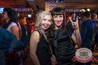 «Дыхание ночи»: Dj Miller (Москва), 10 октября 2015 - Ресторан «Максимилианс» Красноярск - 16