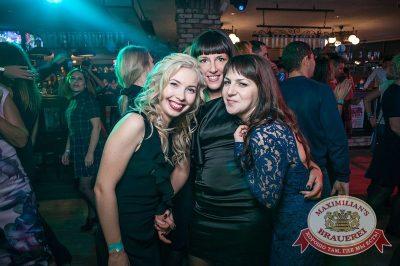 «Дыхание ночи»: Dj Miller (Москва), 10 октября 2015 - Ресторан «Максимилианс» Красноярск - 17