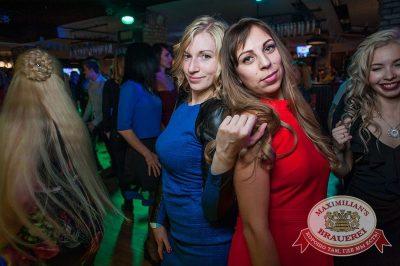 «Дыхание ночи»: Dj Miller (Москва), 10 октября 2015 - Ресторан «Максимилианс» Красноярск - 18