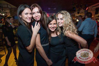 «Дыхание ночи»: Dj Miller (Москва), 10 октября 2015 - Ресторан «Максимилианс» Красноярск - 22