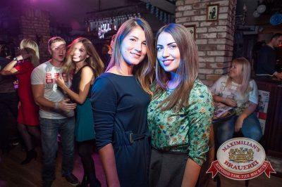 «Дыхание ночи»: Dj Miller (Москва), 10 октября 2015 - Ресторан «Максимилианс» Красноярск - 27