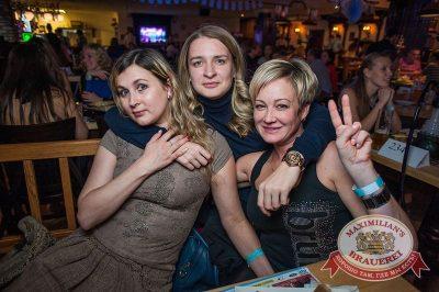 «Дыхание ночи»: Dj Miller (Москва), 10 октября 2015 - Ресторан «Максимилианс» Красноярск - 30