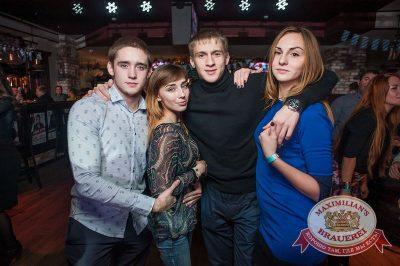 «Дыхание ночи»: Dj Miller (Москва), 10 октября 2015 - Ресторан «Максимилианс» Красноярск - 9