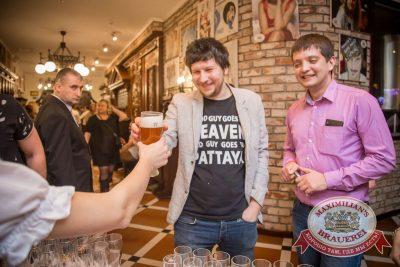 «Дыхание ночи»: Dj Ravilla и Dj Jumper (Красноярск), 4 марта 2015 - Ресторан «Максимилианс» Красноярск - 07