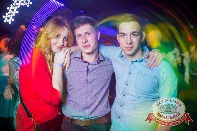 «Дыхание ночи»: Dj Ravilla и Dj Jumper (Красноярск), 4 марта 2015 - Ресторан «Максимилианс» Красноярск - 18