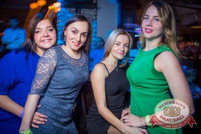 «Дыхание ночи»: Dj Ravilla и Dj Jumper (Красноярск), 4 марта 2015 - Ресторан «Максимилианс» Красноярск - 22
