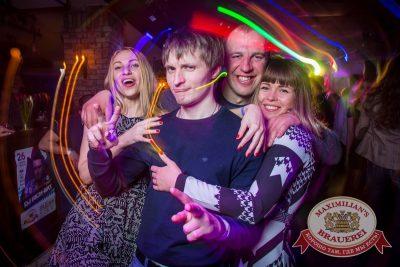 «Дыхание ночи»: Dj Ravilla и Dj Jumper (Красноярск), 4 марта 2015 - Ресторан «Максимилианс» Красноярск - 23