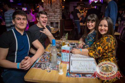 «Дыхание ночи»: Dj Ravilla и Dj Jumper (Красноярск), 4 марта 2015 - Ресторан «Максимилианс» Красноярск - 30