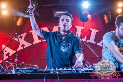 «Дыхание ночи»: DJ Rich-Art (Москва), 24 октября 2015 - Ресторан «Максимилианс» Красноярск - 01
