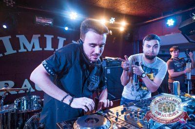 «Дыхание ночи»: DJ Rich-Art (Москва), 24 октября 2015 - Ресторан «Максимилианс» Красноярск - 03