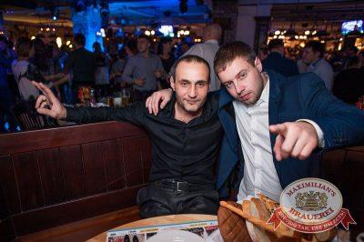 «Дыхание ночи»: DJ Rich-Art (Москва), 24 октября 2015 - Ресторан «Максимилианс» Красноярск - 27