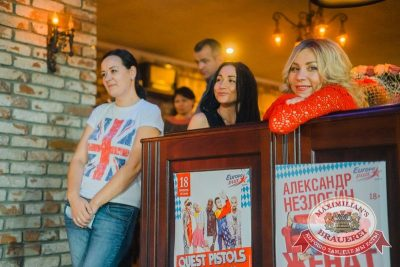 «Дыхание ночи»: Dj Vini (Москва) на дне именинника, 17 октября 2015 - Ресторан «Максимилианс» Красноярск - 14