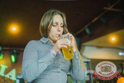 «Дыхание ночи»: Dj Vini (Москва) на дне именинника, 17 октября 2015 - Ресторан «Максимилианс» Красноярск - 18