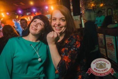 «Дыхание ночи»: Dj Vini (Москва) на дне именинника, 17 октября 2015 - Ресторан «Максимилианс» Красноярск - 22