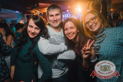 «Дыхание ночи»: Dj Vini (Москва) на дне именинника, 17 октября 2015 - Ресторан «Максимилианс» Красноярск - 23