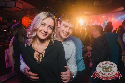 «Дыхание ночи»: Dj Vini (Москва) на дне именинника, 17 октября 2015 - Ресторан «Максимилианс» Красноярск - 28
