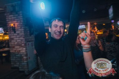 «Дыхание ночи»: Dj Vini (Москва) на дне именинника, 17 октября 2015 - Ресторан «Максимилианс» Красноярск - 35