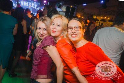 «Дыхание ночи»: Dj Vini (Москва) на дне именинника, 17 октября 2015 - Ресторан «Максимилианс» Красноярск - 36