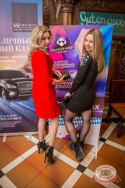 «Дыхание ночи»: Dj Ravilla и Dj Jumper (Красноярск), 12 марта 2016 - Ресторан «Максимилианс» Красноярск - 02