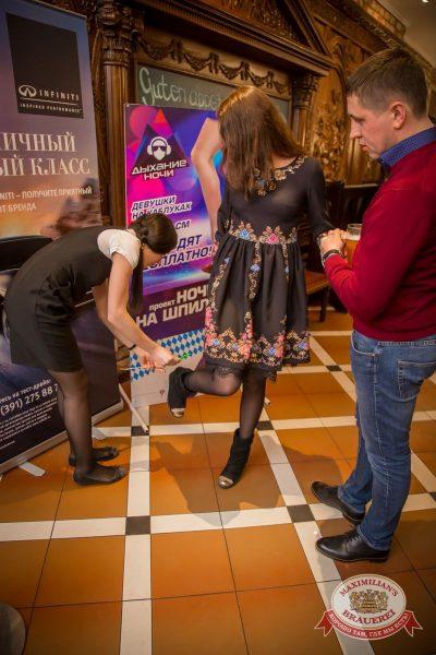 «Дыхание ночи»: Dj Ravilla и Dj Jumper (Красноярск), 12 марта 2016 - Ресторан «Максимилианс» Красноярск - 06