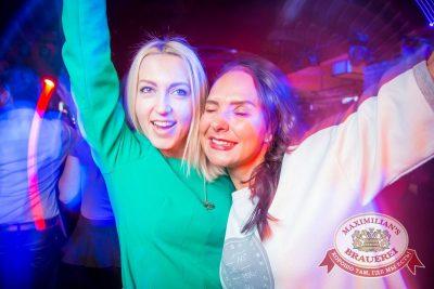 «Дыхание ночи»: Dj Ravilla и Dj Jumper (Красноярск), 12 марта 2016 - Ресторан «Максимилианс» Красноярск - 08
