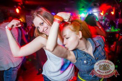 «Дыхание ночи»: Dj Ravilla и Dj Jumper (Красноярск), 12 марта 2016 - Ресторан «Максимилианс» Красноярск - 09