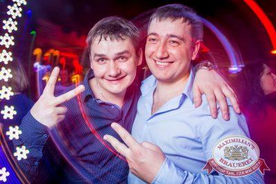 «Дыхание ночи»: Dj Ravilla и Dj Jumper (Красноярск), 12 марта 2016 - Ресторан «Максимилианс» Красноярск - 10
