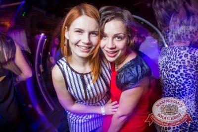 «Дыхание ночи»: Dj Ravilla и Dj Jumper (Красноярск), 12 марта 2016 - Ресторан «Максимилианс» Красноярск - 14