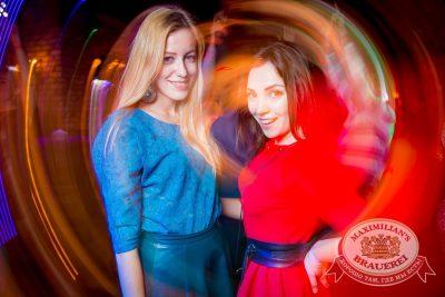«Дыхание ночи»: Dj Ravilla и Dj Jumper (Красноярск), 12 марта 2016 - Ресторан «Максимилианс» Красноярск - 16