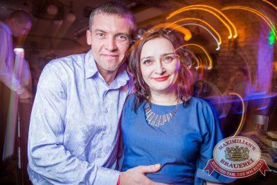 «Дыхание ночи»: Dj Ravilla и Dj Jumper (Красноярск), 12 марта 2016 - Ресторан «Максимилианс» Красноярск - 24