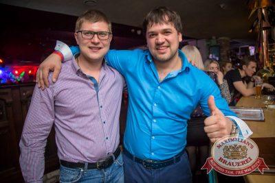 «Дыхание ночи»: Dj Ravilla и Dj Jumper (Красноярск), 12 марта 2016 - Ресторан «Максимилианс» Красноярск - 29