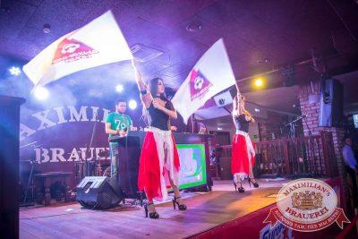 «Дыхание ночи» в «Максимилианс» Красноярск, 2 апреля 2016 - Ресторан «Максимилианс» Красноярск - 01