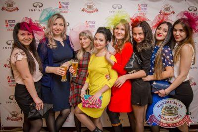 «Дыхание ночи» в «Максимилианс» Красноярск, 2 апреля 2016 - Ресторан «Максимилианс» Красноярск - 06