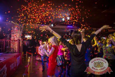 «Дыхание ночи» в «Максимилианс» Красноярск, 2 апреля 2016 - Ресторан «Максимилианс» Красноярск - 08