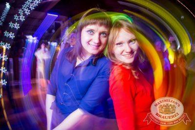 «Дыхание ночи» в «Максимилианс» Красноярск, 2 апреля 2016 - Ресторан «Максимилианс» Красноярск - 09