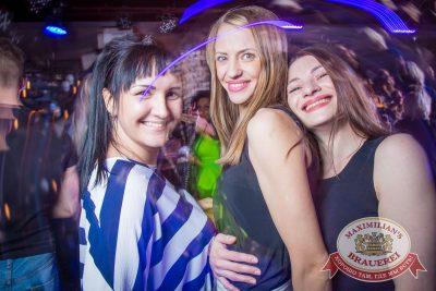 «Дыхание ночи» в «Максимилианс» Красноярск, 2 апреля 2016 - Ресторан «Максимилианс» Красноярск - 10